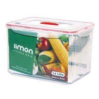 ظرف فریزری مستطیل ۱۴ لیتری لیمون