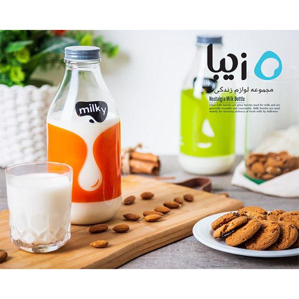 بطری شیر نوستالژیک زیبا